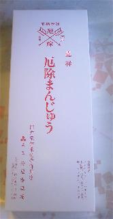 Ts3i0234