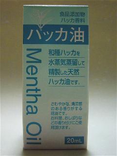 P1040909