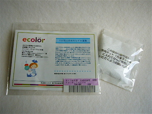 P1070591