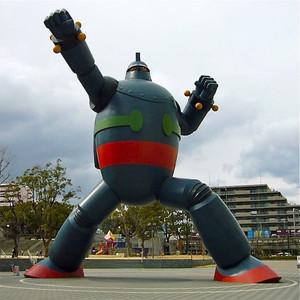 Tetsujin2