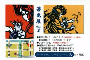 Card005_2