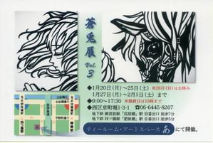 Postcard_14_3